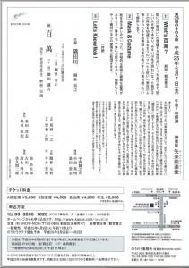 20130607yarai2