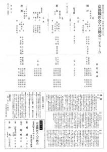 20130623kyokanze2