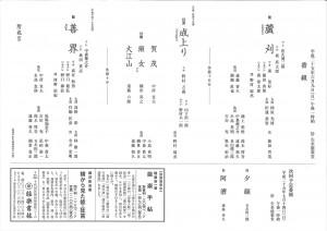 20130609yarai2