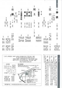 20130623kokuritu2