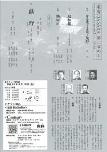 20130706kokuritu2