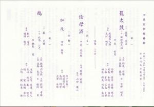 20130707ishikawa
