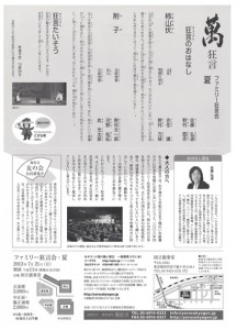 20130721kokuritu4