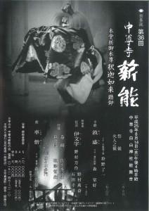 20130814hakusan1