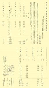 20130827kyokanze