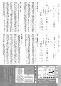 20130810kawasaki2