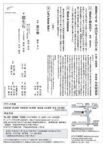 20130830yarai2