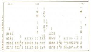 20130916kongo2