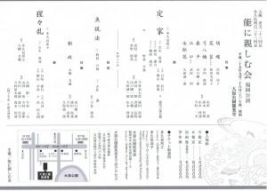 20130928ohori2