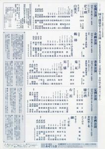 201310kokuritu2