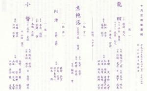 20131006ishikawa