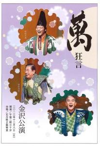20131208ishikawa1