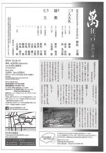 20131208ishikawa2