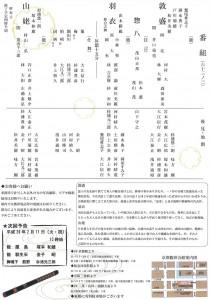 20131214kyokanze2