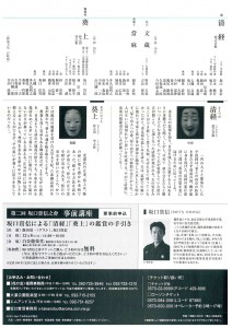 20131221ohori2