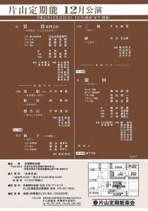 20131222kyokanze1