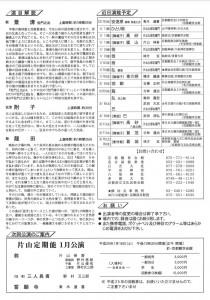 20131222kyokanze2