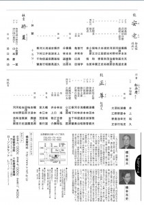 20131223kyokanze2