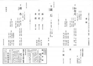 20131208yarai2