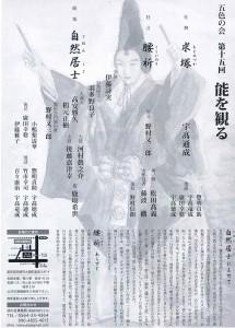 20131223okazaki2