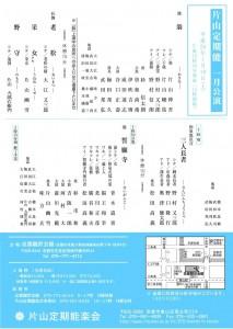 20140118kyokanze1