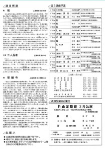 20140118kyokanze2