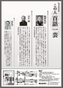 20140201yokohama2
