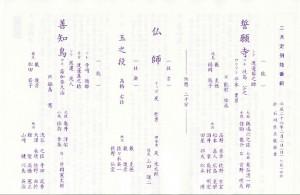 20140202ishikawa