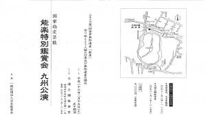 20140215ohori1