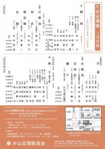 20140301kyokanze1