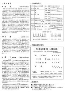 20140301kyokanze2