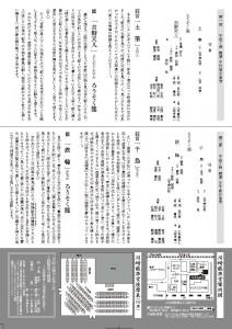 20140308kawasaki2