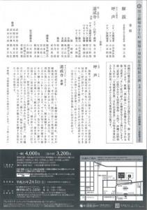 20140309okinawa2