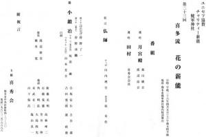 20140405kumamoto2