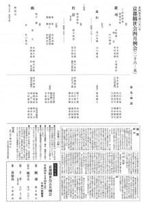 20140427kyokanze2
