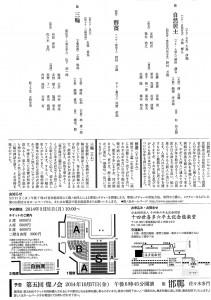 20140531kita2
