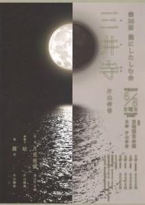 20140608kyokanze1