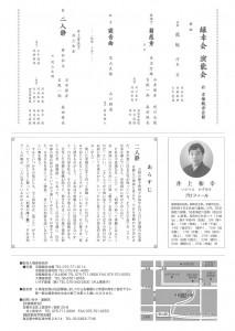 20140621kyokanze2