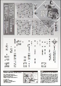 20140606kawasakidaishi2