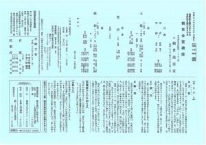 20140612kanze