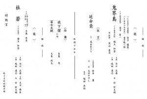 20140615oshima