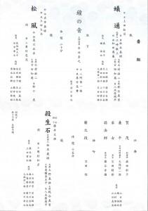 20140628minatogawa2