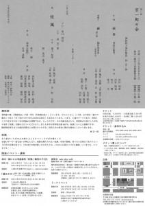 20140705kyokanze2