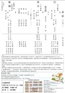 20140712kyokanze2