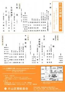 20140719kyokanze1