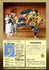 20140726shimanami2