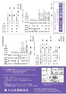 20140927kyokanze1