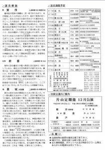 20140927kyokanze2