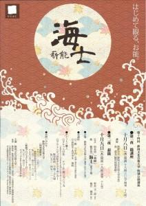20141009shizuoka1