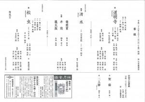 20141012yarai2
